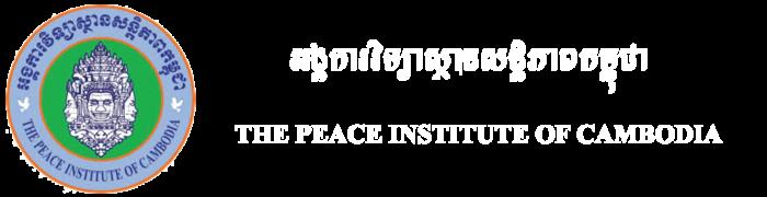 Peace Insititute